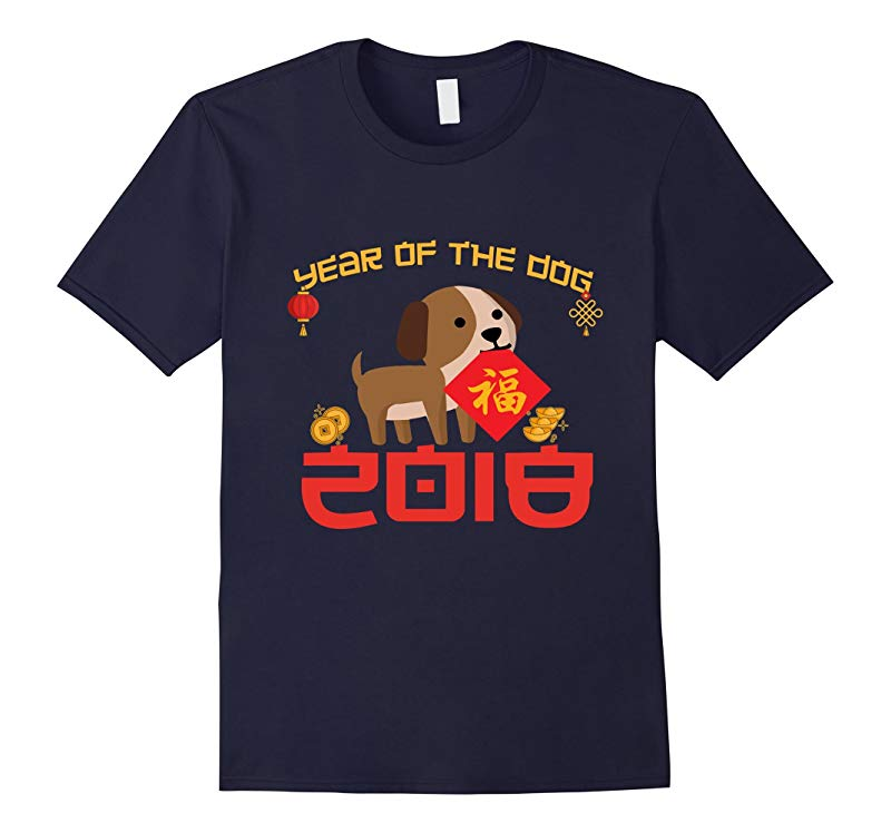 Year of the dog 2018 shirt Happy new year-RT