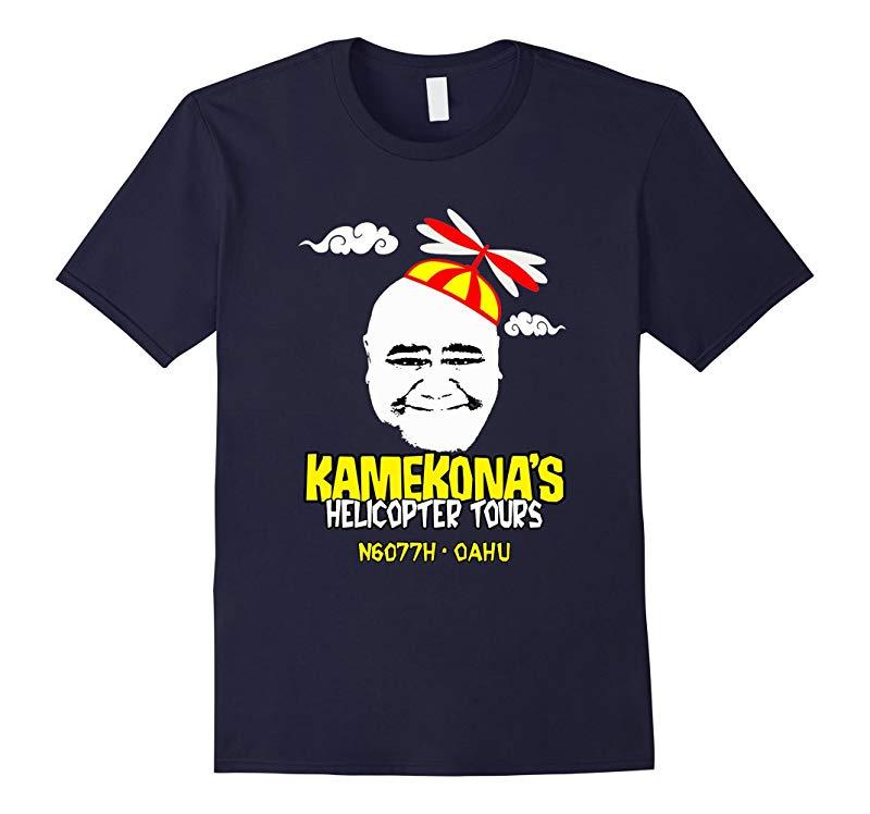 Kamekonas Shrimp T-shirt Helicopter Tours Tee-RT