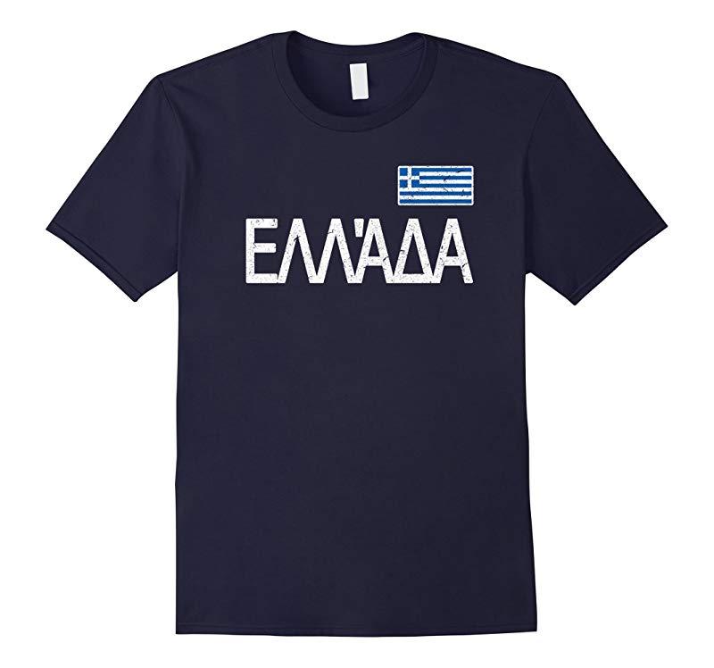 GREECE T-shirt Greek Flag Shirt Distressed Tee Hellas-RT