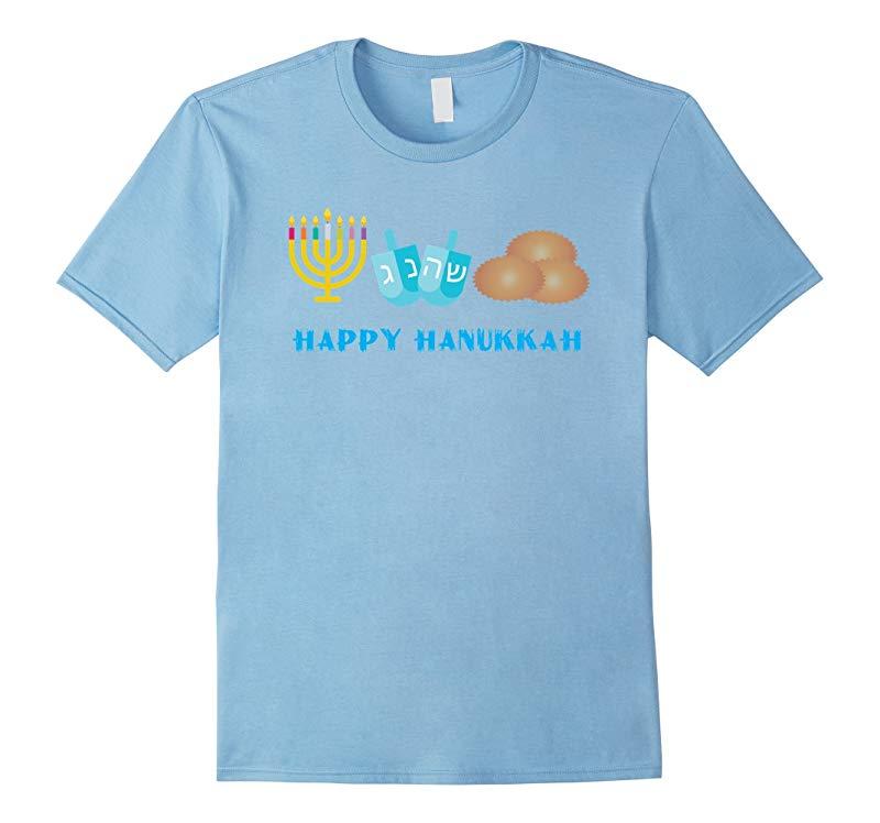 Happy Hanukkah Menorah Dreidel Latkes Gift T-shirt-FL