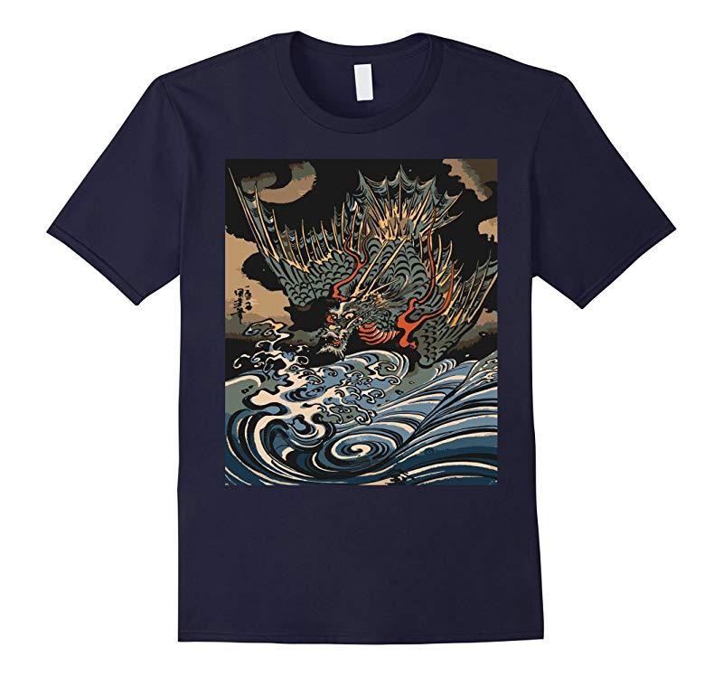 Antique Ocean Waves Tattoo Japanese Dragon T Shirt-BN