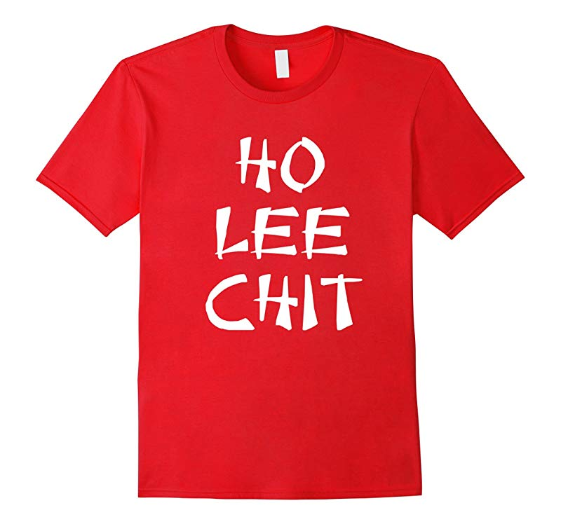HO LEE CHIT Funny Chinese China Town T-Shirt-RT