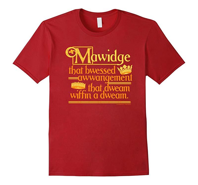 Princess Bride Mawidge Speech T-Shirt-RT