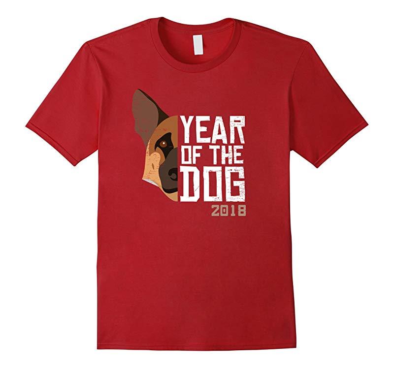Year of the Dog German Shepherd T Shirt 2018-RT