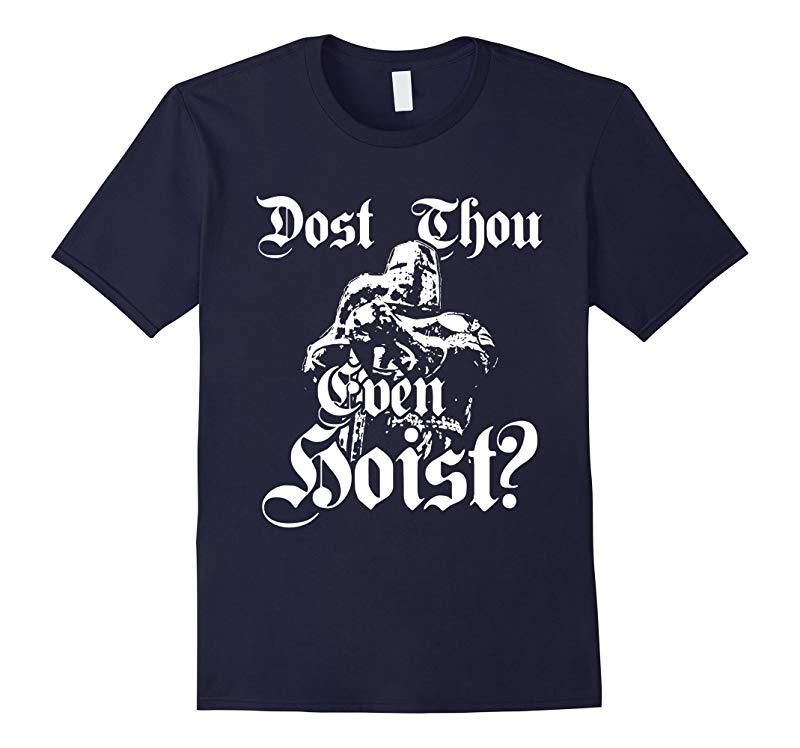 Dost Thou Even Hoist T-Shirt Meme Deus Vult Fitness Funny-RT