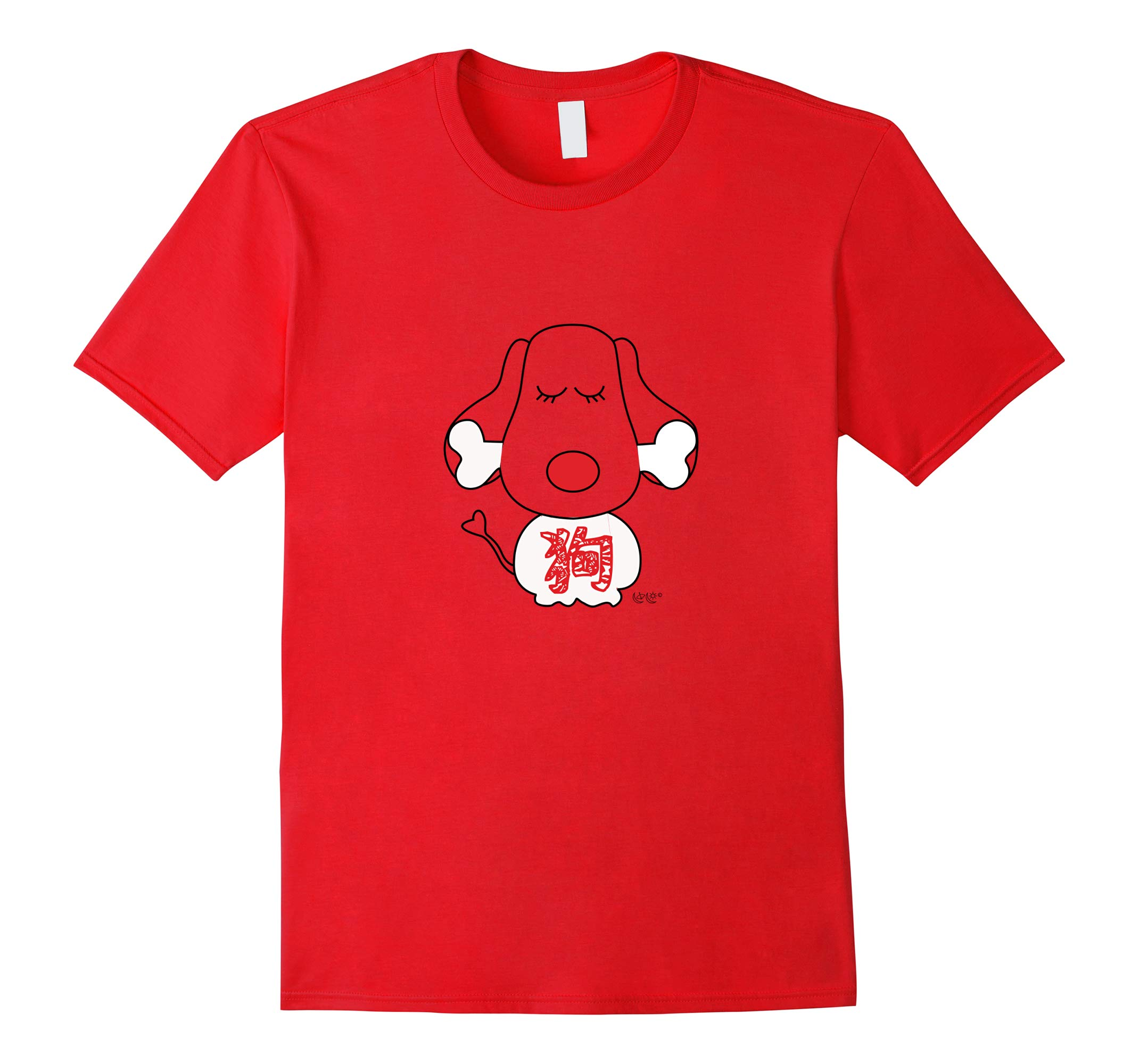 Chinese New Year 2018 The Year Of The Dog T-Shirt-RT